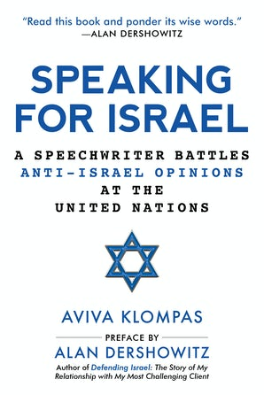 Speaking for Israel book image