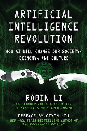 Artificial Intelligence Revolution book image
