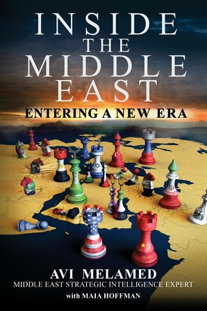 Inside the Middle East book image