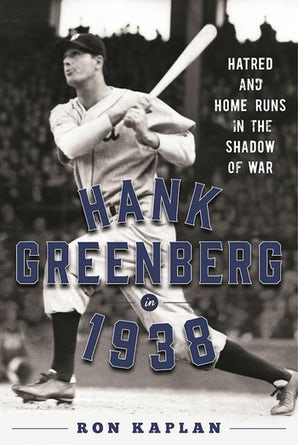 Hank Greenberg in 1938 book image