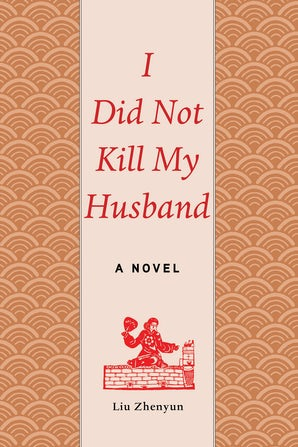 I Did Not Kill My Husband book image
