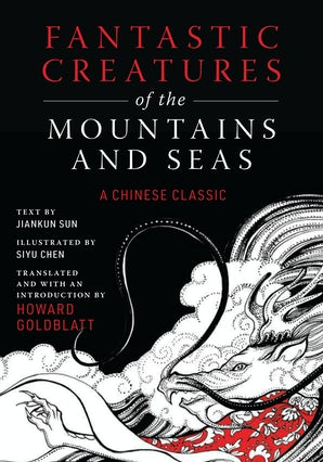 Fantastic Creatures of the Mountains and Seas book image