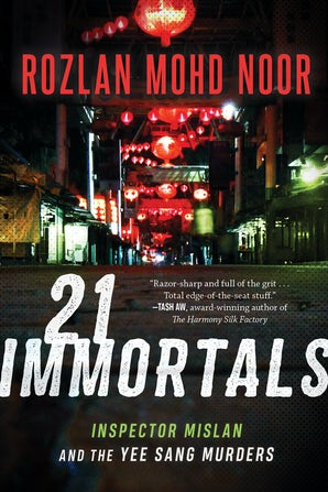 21 Immortals book image