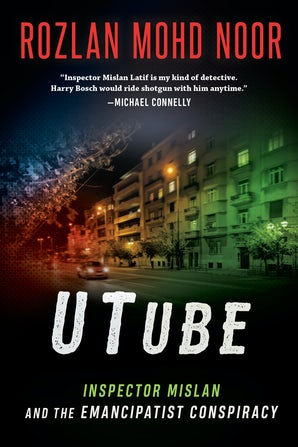 UTube book image